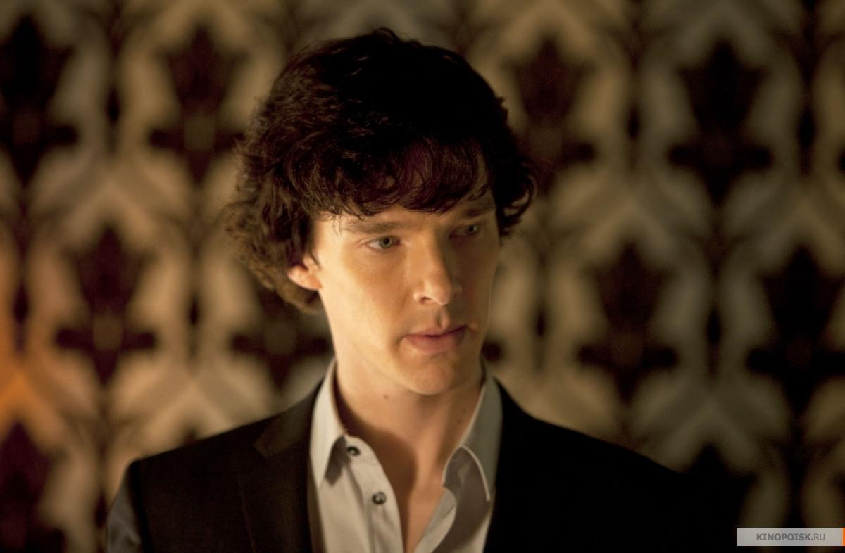 Шерлок Холмс VS Шерлок Холмс.
